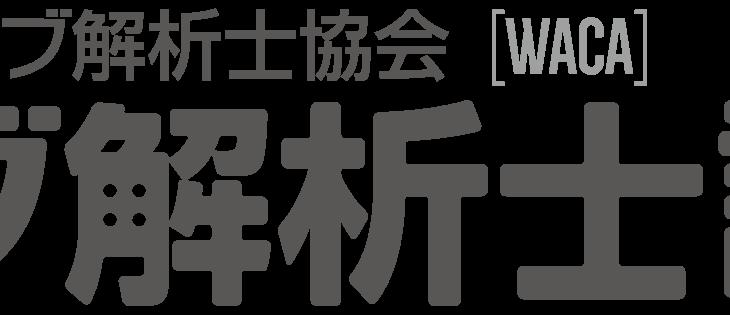 2017年2月の講座開催予定